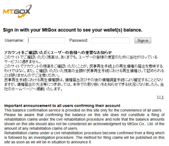 mtgox-website-login-page