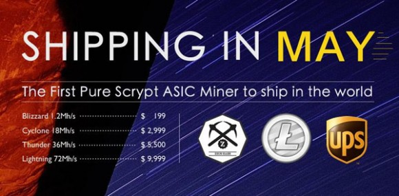 zeusminer-scrypt-asic-miners-shipping-schedule