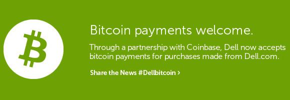 dell-bitcoin