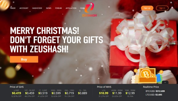 zeushash-christmas-website