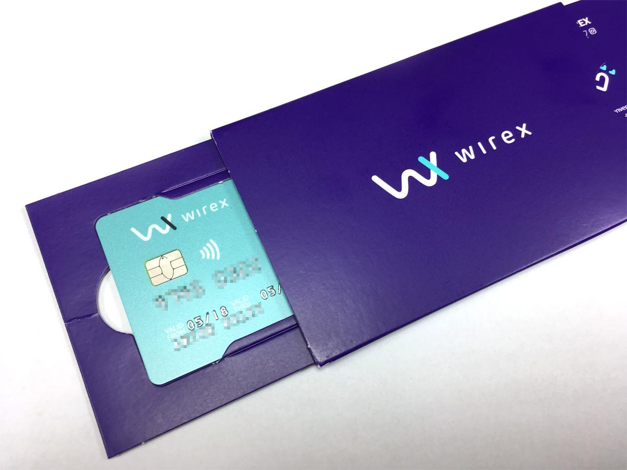 Wirex debit card