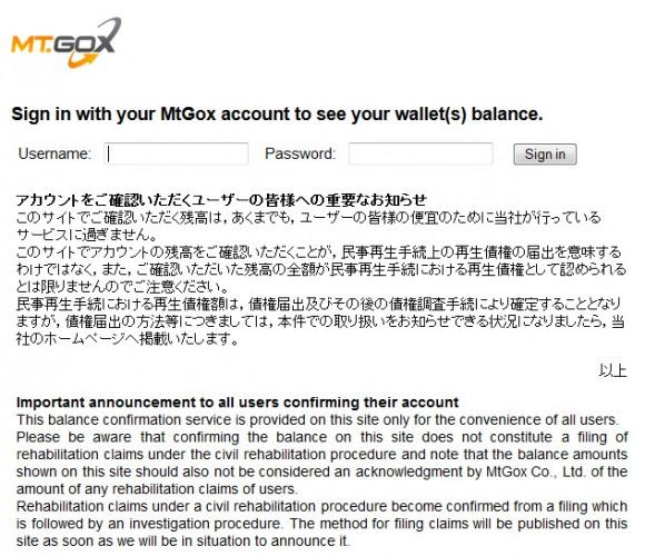mtgox-website-login-page