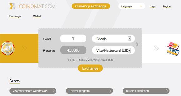 coinomat-visa-mastercard