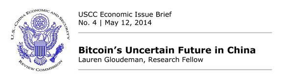 uscc-bitcoins-uncertain-future-in-china