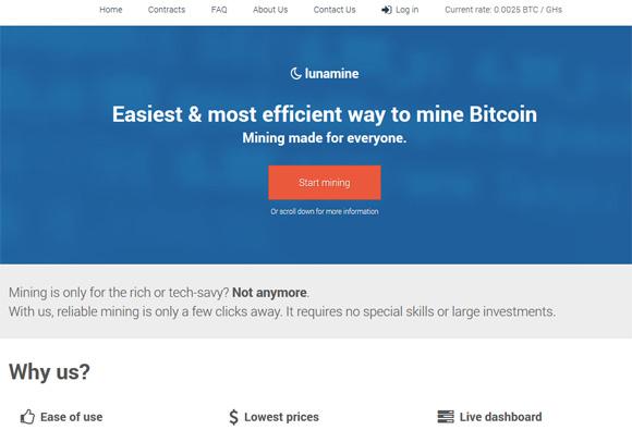 lunamine-cloud-mining-service