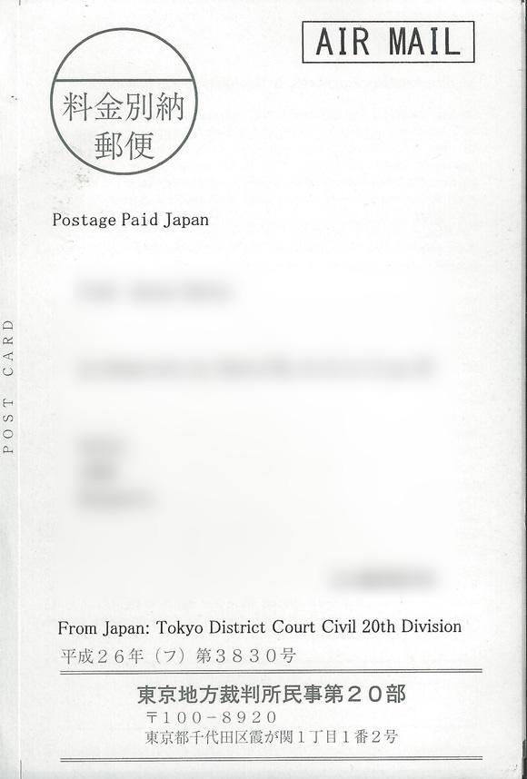 mtgox-post-card
