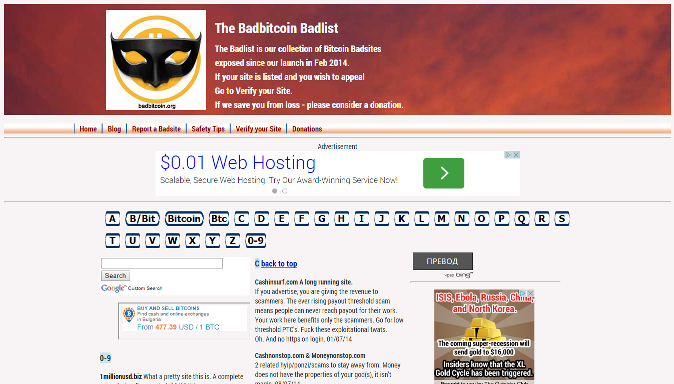 bitcoin site list