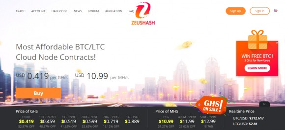 zeushash-website