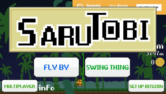sarutobi-the-game