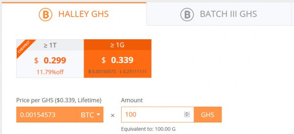 zeushash-halley-ghs-cloud-mining-contract