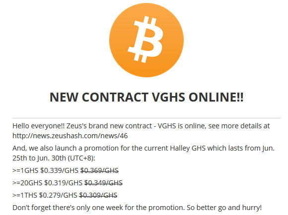 zeushash-new-vghs-contracts