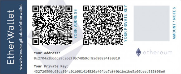 etherwaller-paper-wallet