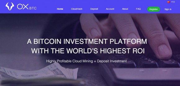 oxbtc-platform