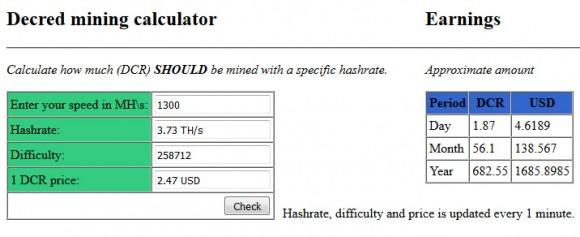 decred-dcr-mining-calculator