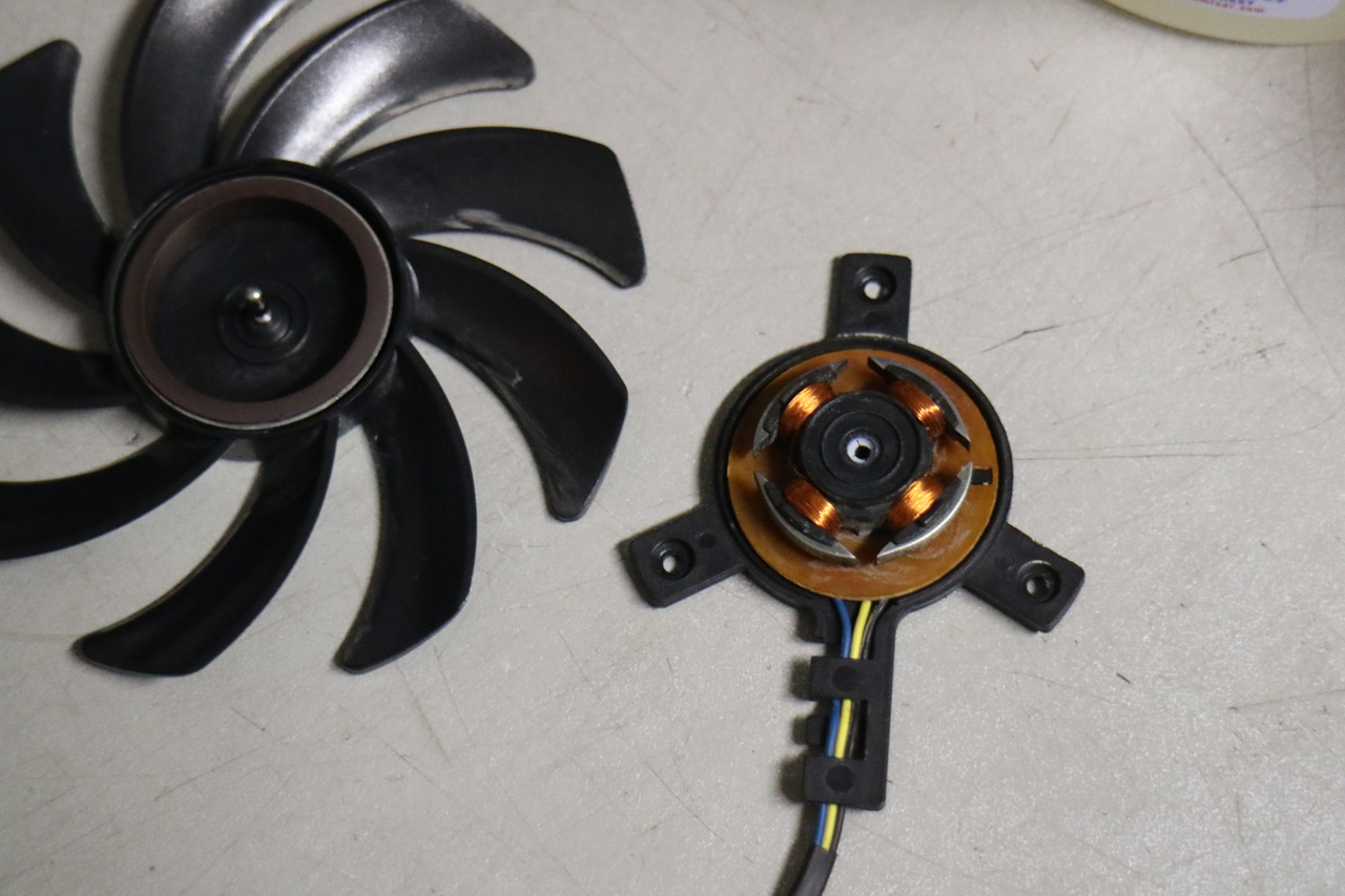 Windforce repair fans - Crypto Mining Blog