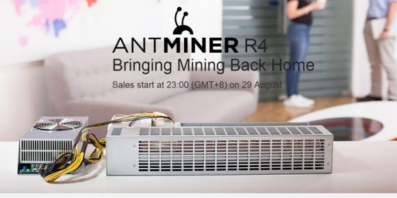 antminer-r4-1